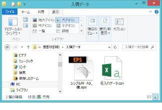 東京カラー印刷 pdf 警告